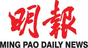 MingPaoDailyNews